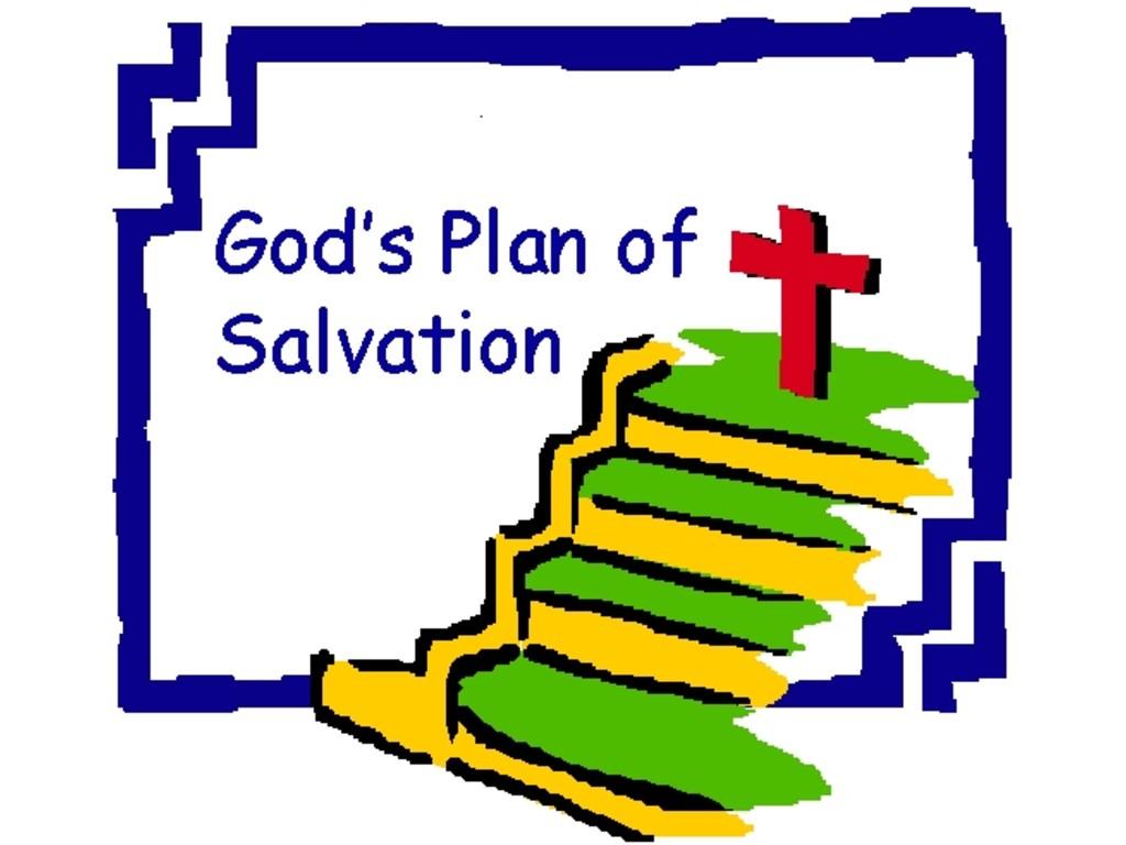 EL-SHADDAI CHUR... Free Clip Art Bible Verses
